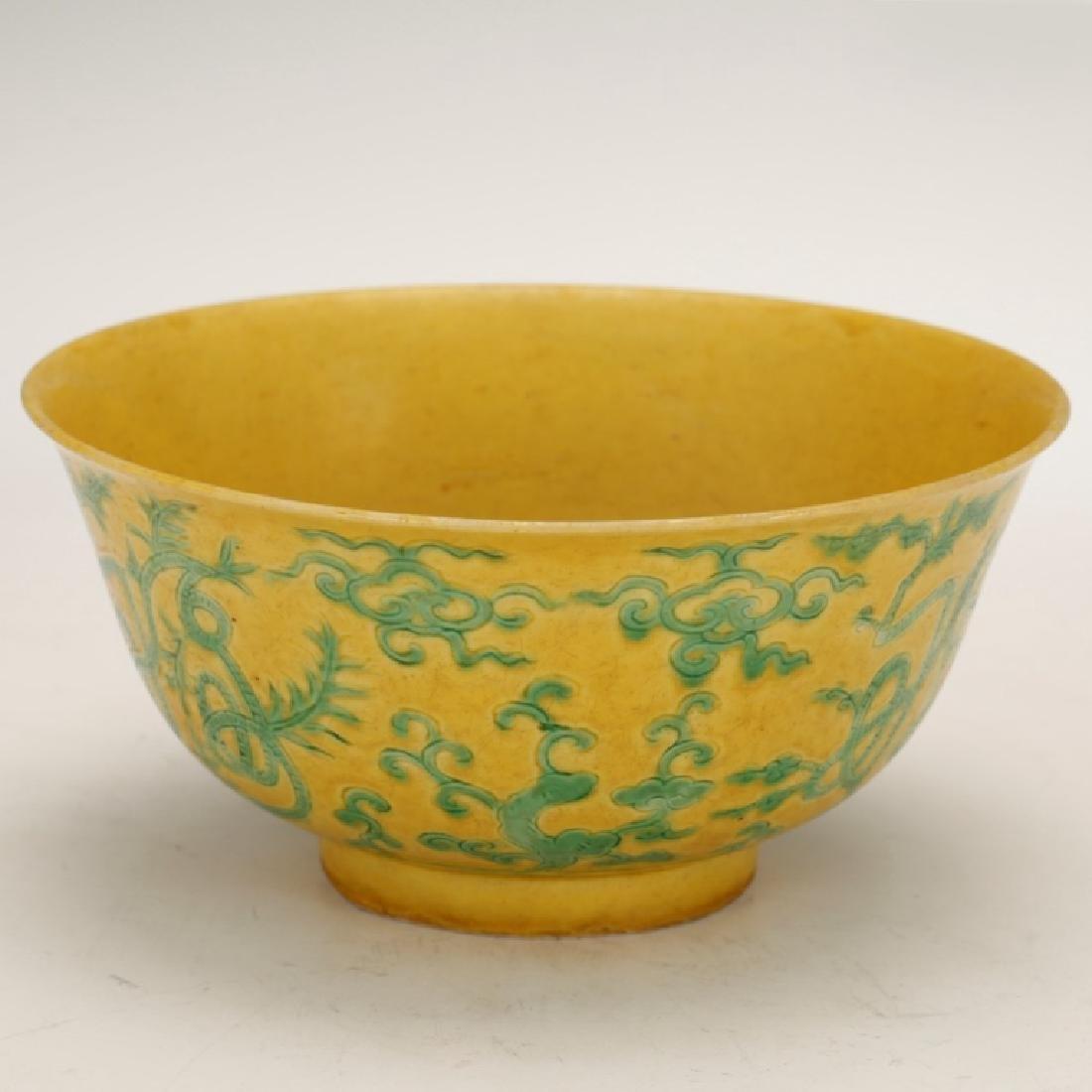 Fine Chinese Incised Enamel Porcelain Bowl