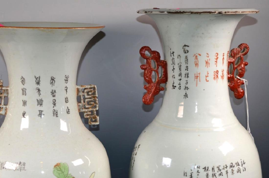 Two Large Chinese Enameled Porcelain Vases - 6