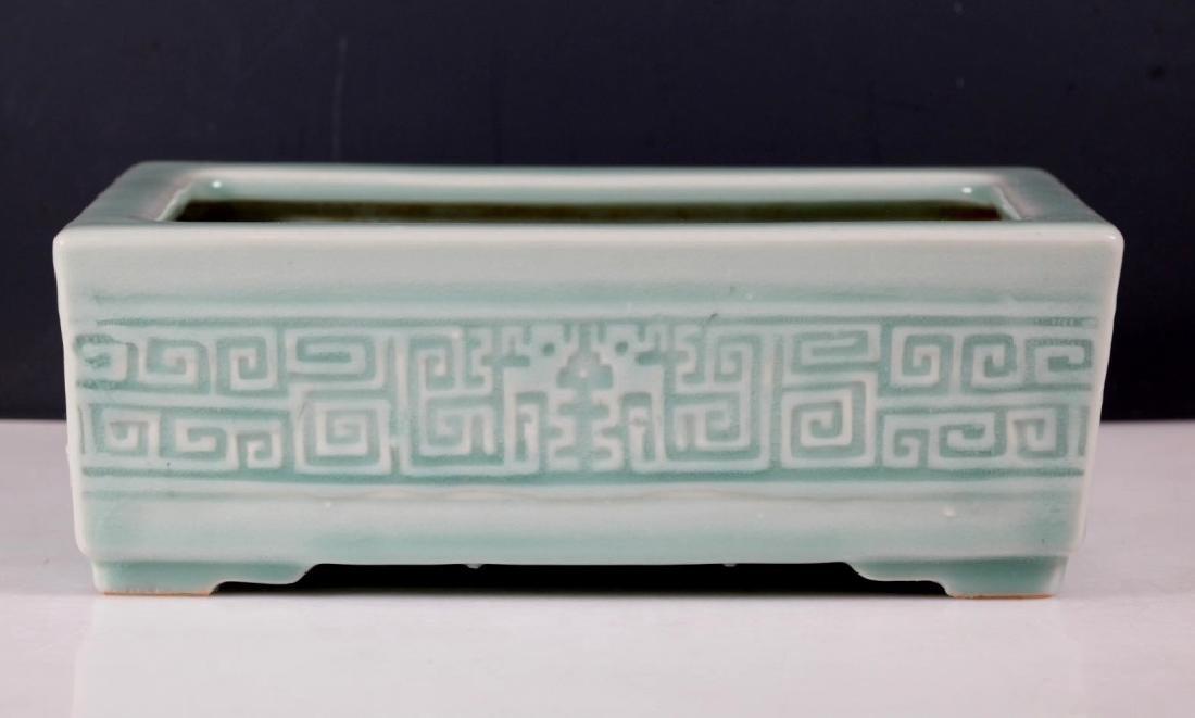 Chinese Qing Longquan Celadon Porcelain Planter