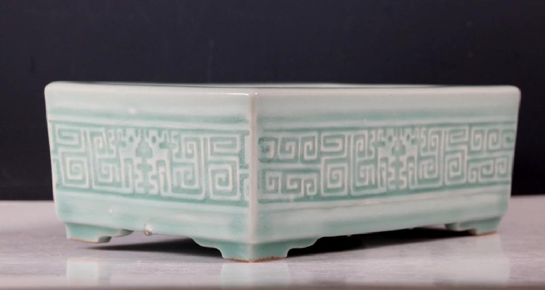 Chinese Qing Longquan Celadon Porcelain Planter - 2