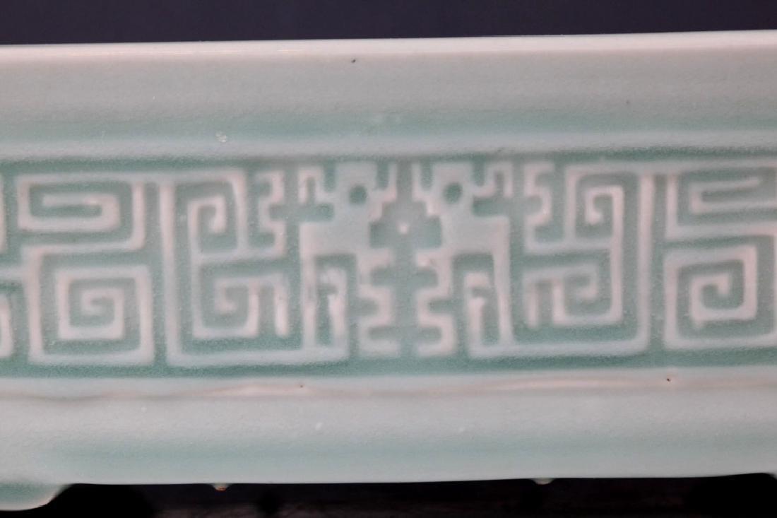 Chinese Qing Longquan Celadon Porcelain Planter - 3