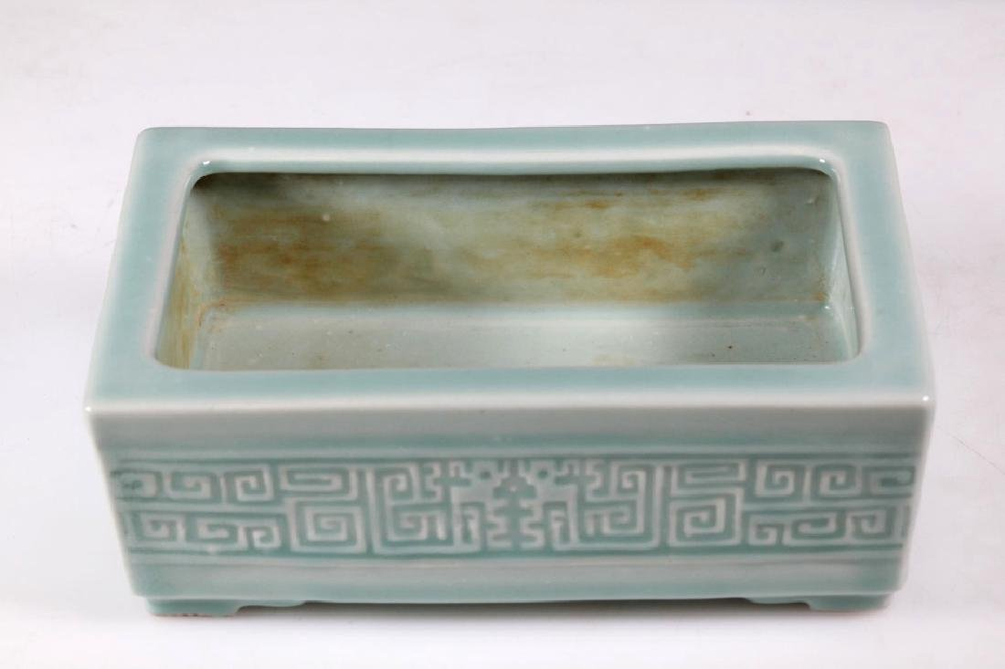 Chinese Qing Longquan Celadon Porcelain Planter - 4