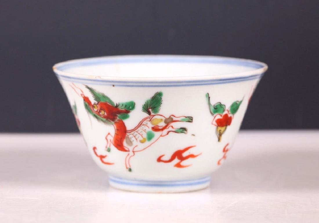 Chinese Ming Dynasty Wucai Porcelain Cup