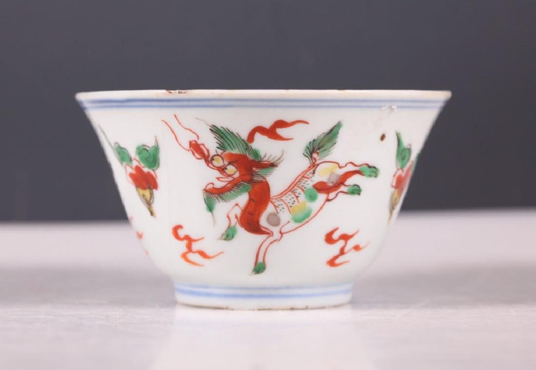 Chinese Ming Dynasty Wucai Porcelain Cup - 2