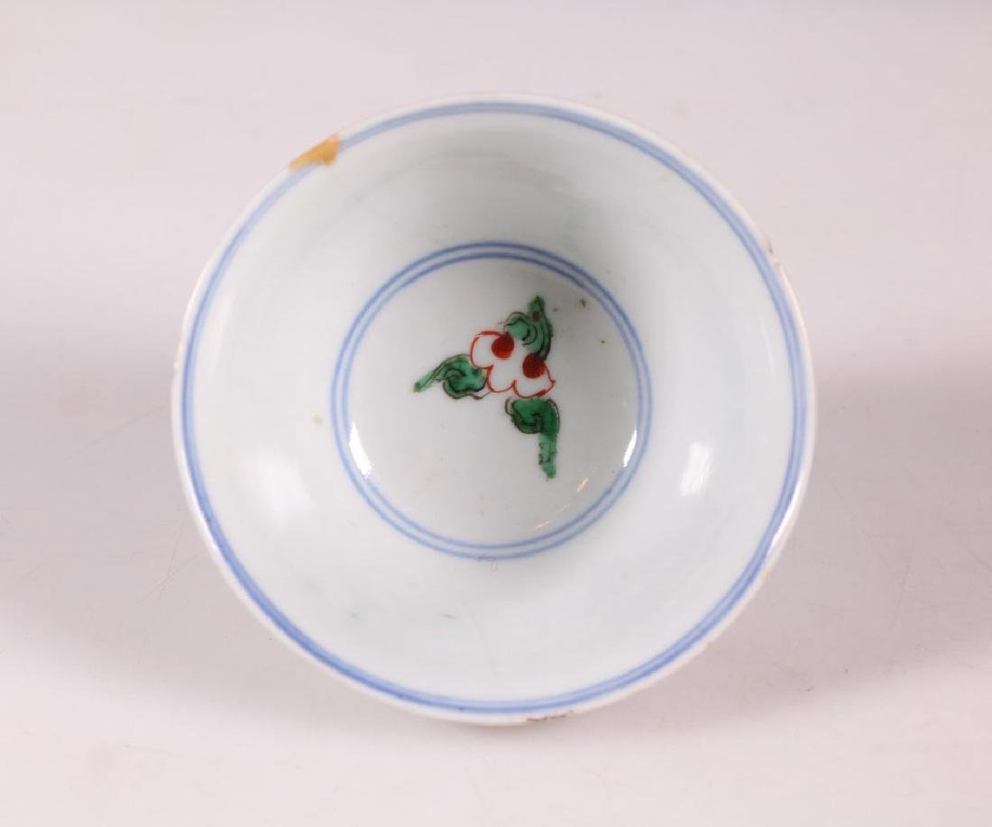 Chinese Ming Dynasty Wucai Porcelain Cup - 3