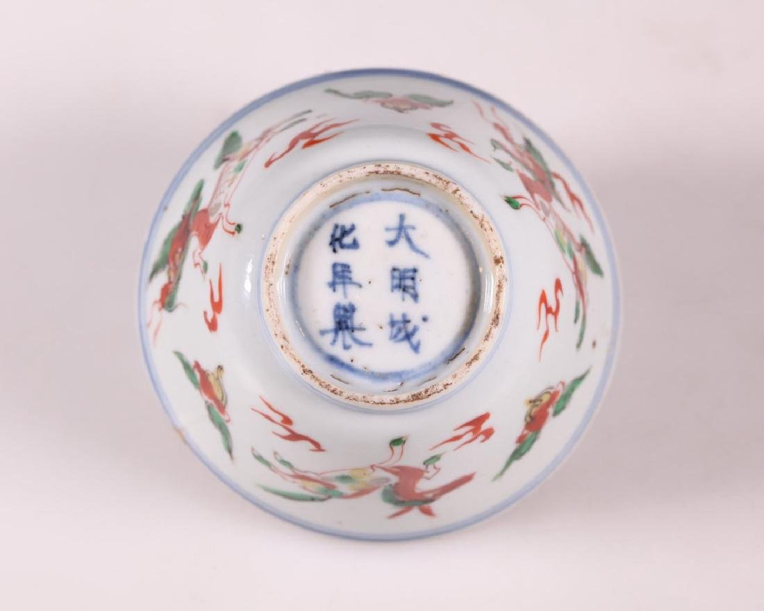 Chinese Ming Dynasty Wucai Porcelain Cup - 4