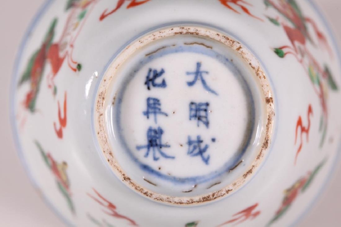 Chinese Ming Dynasty Wucai Porcelain Cup - 5