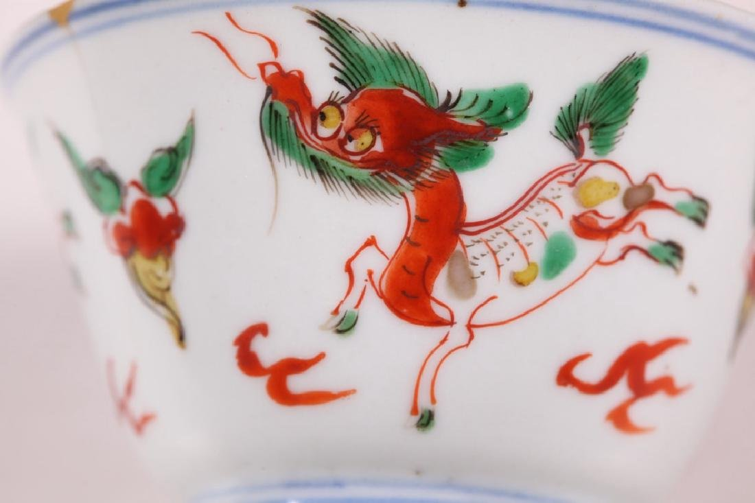 Chinese Ming Dynasty Wucai Porcelain Cup - 6