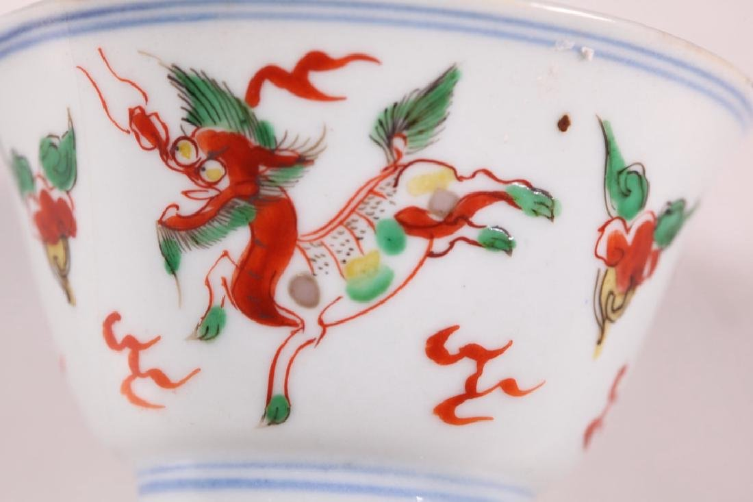 Chinese Ming Dynasty Wucai Porcelain Cup - 7