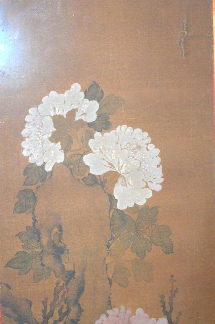 Set 4 Chinese Flower Paintings on Silk; Framed - 2