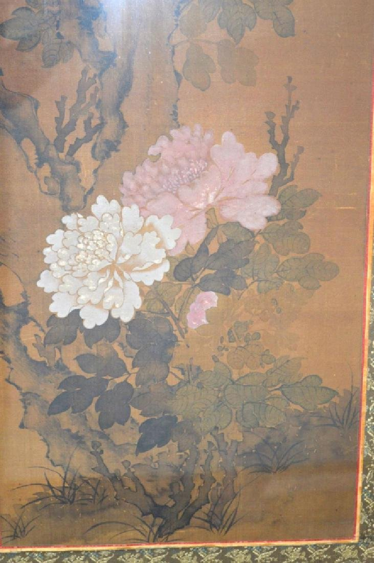 Set 4 Chinese Flower Paintings on Silk; Framed - 3
