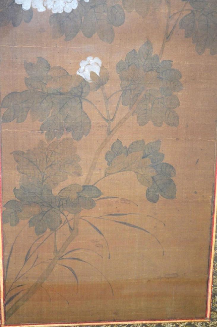 Set 4 Chinese Flower Paintings on Silk; Framed - 5