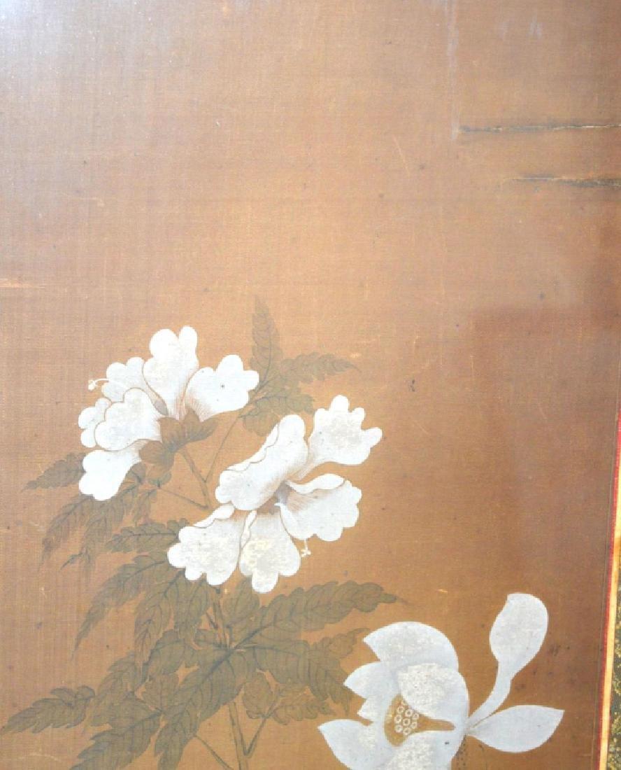 Set 4 Chinese Flower Paintings on Silk; Framed - 6