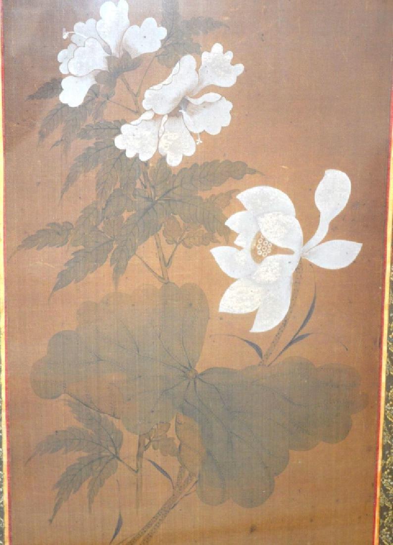 Set 4 Chinese Flower Paintings on Silk; Framed - 7