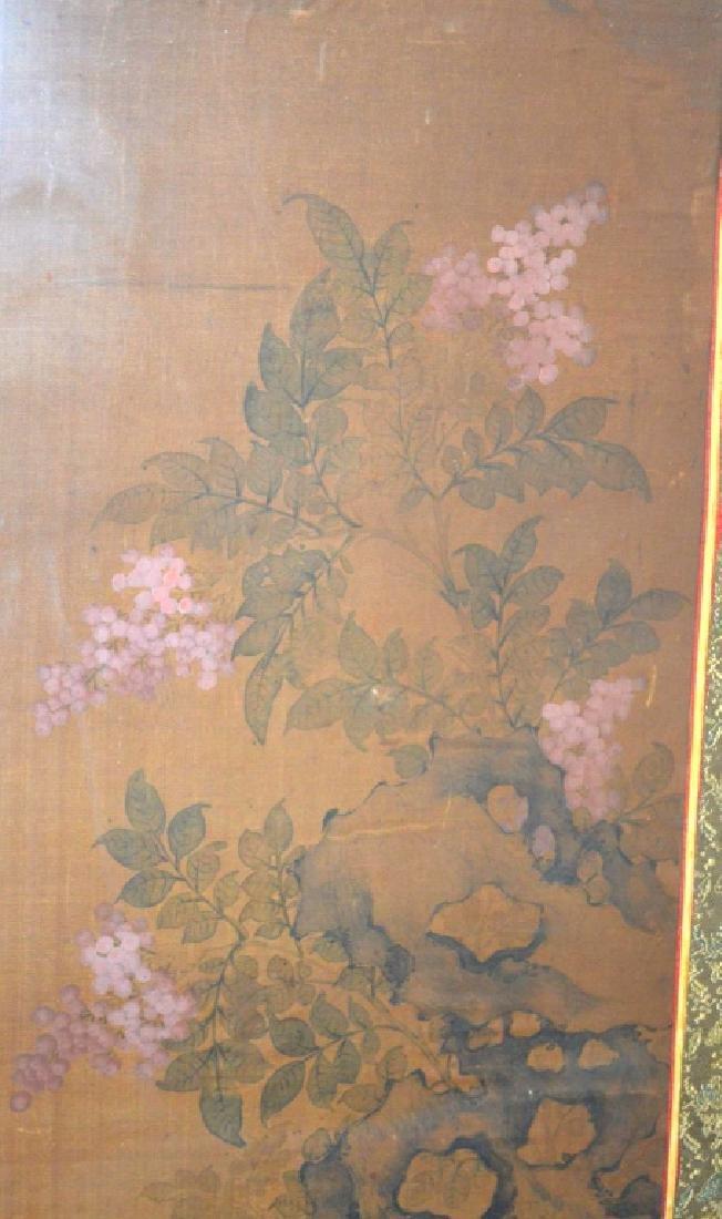 Set 4 Chinese Flower Paintings on Silk; Framed - 8
