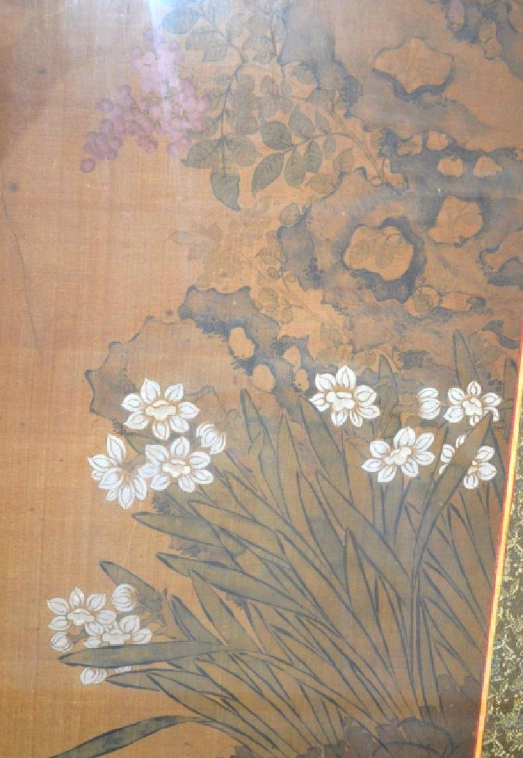 Set 4 Chinese Flower Paintings on Silk; Framed - 9