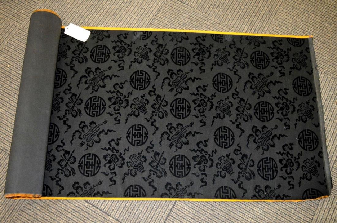 Bolt Fine Chinese Voided Silk Black Velvet; 410in