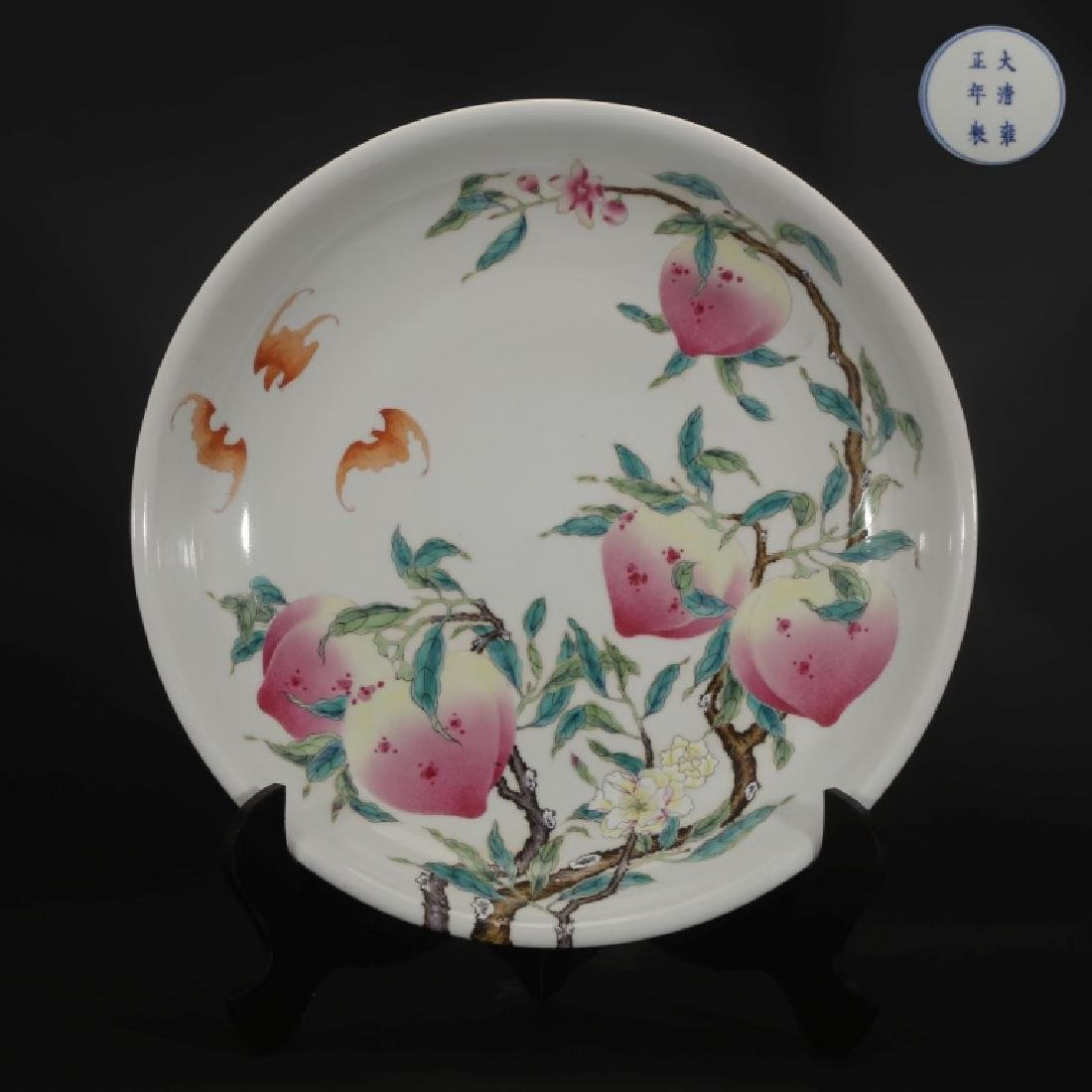 Chinese Famille Rose Enameled Porcelain Peach Dish
