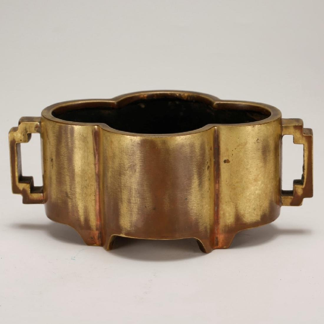 Chinese Gilt Bronze Quatrefoil 2 Handle Censer
