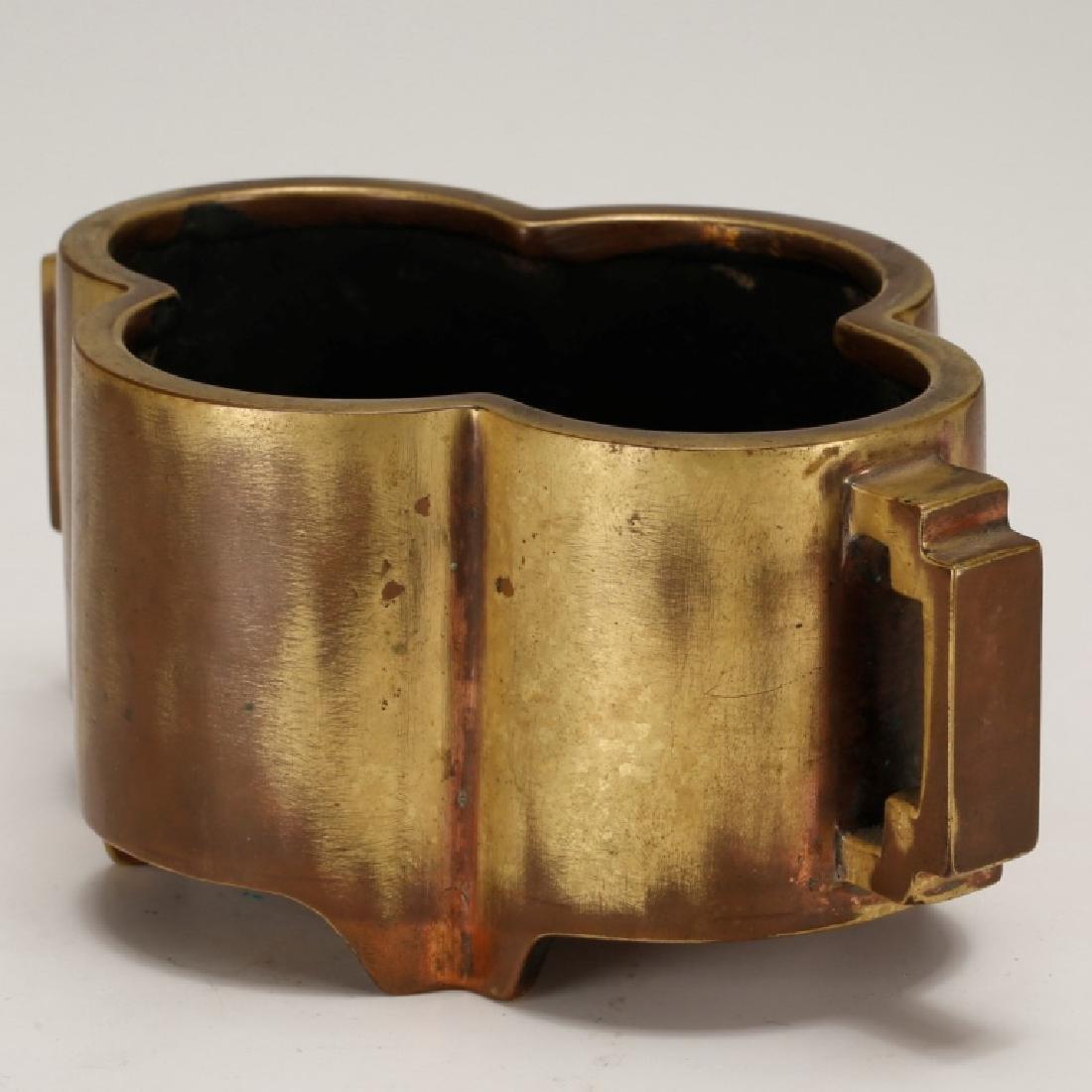 Chinese Gilt Bronze Quatrefoil 2 Handle Censer - 2