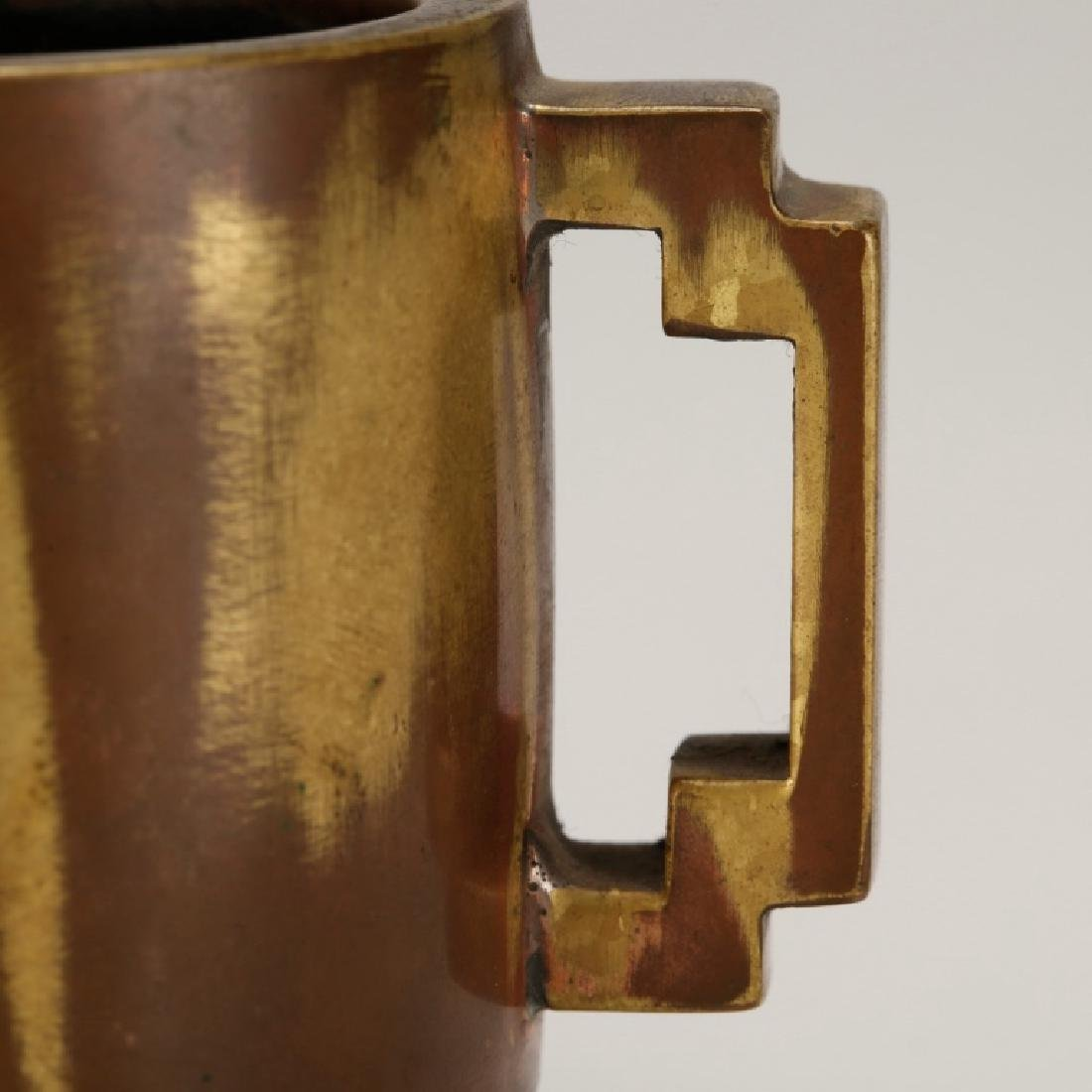 Chinese Gilt Bronze Quatrefoil 2 Handle Censer - 4