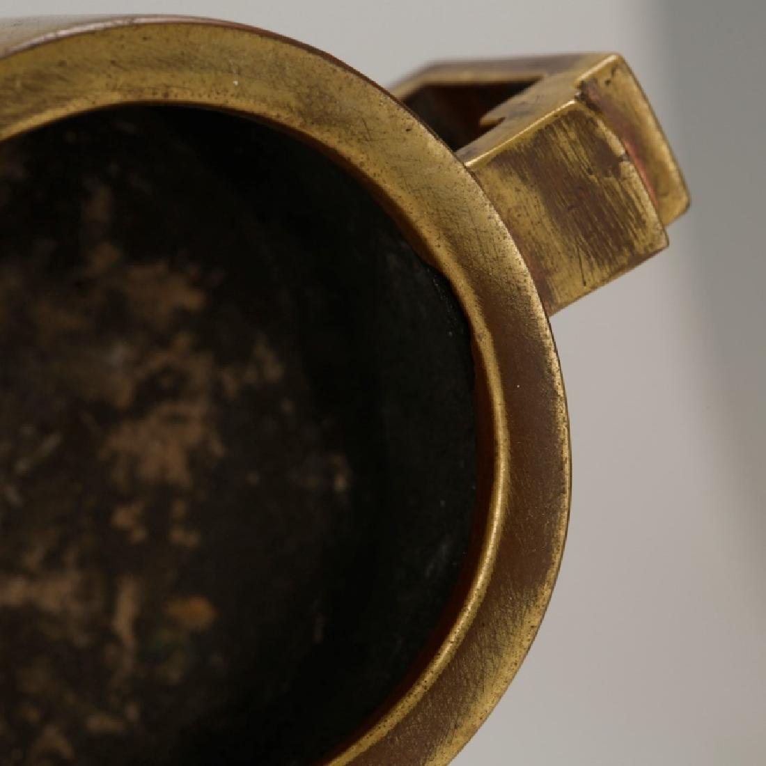Chinese Gilt Bronze Quatrefoil 2 Handle Censer - 5