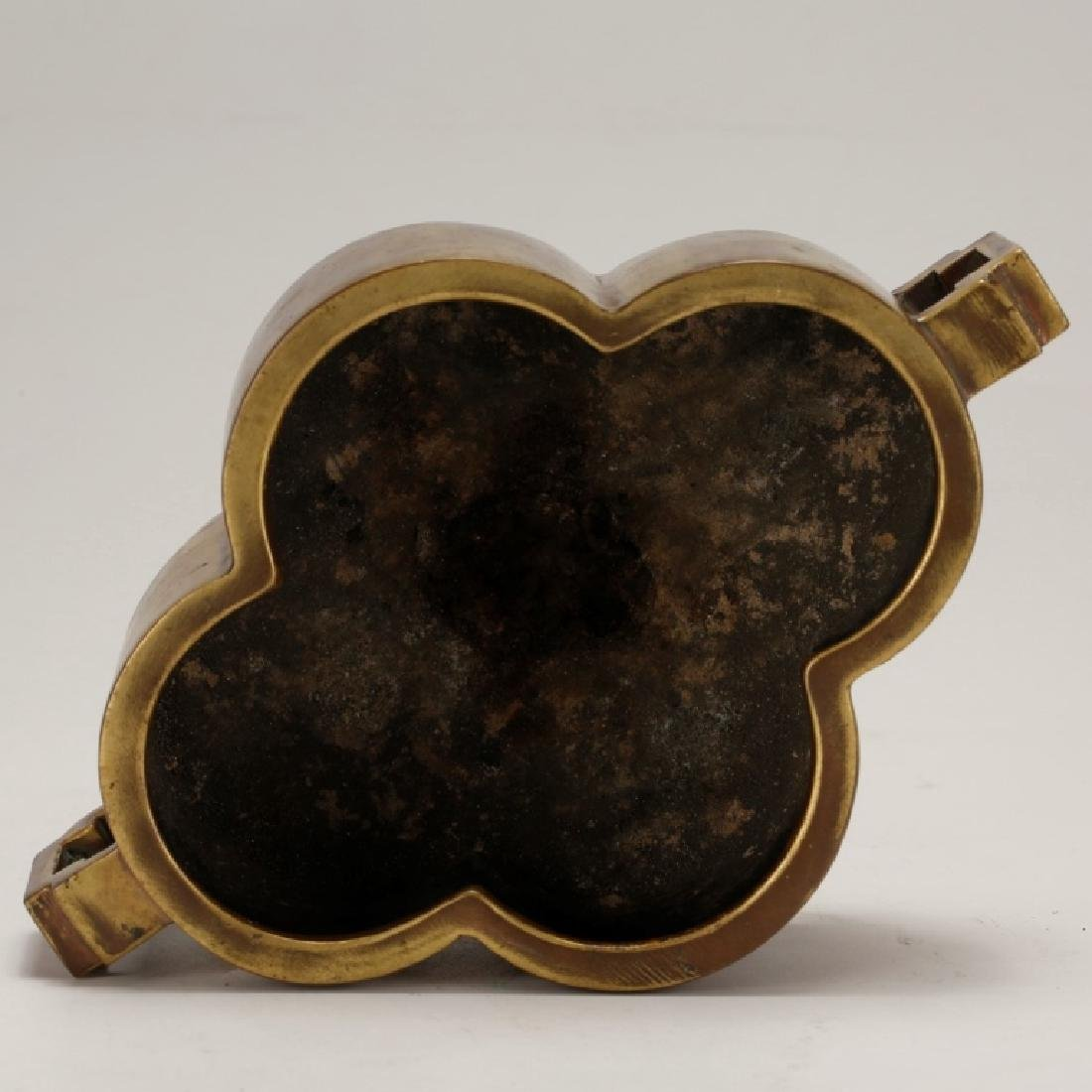 Chinese Gilt Bronze Quatrefoil 2 Handle Censer - 6