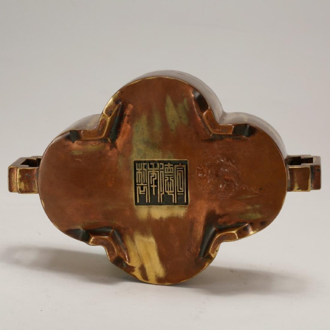 Chinese Gilt Bronze Quatrefoil 2 Handle Censer - 7