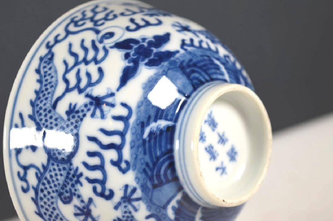 Fine Chinese Qing Blue Dragon Porcelain Bowl - 4