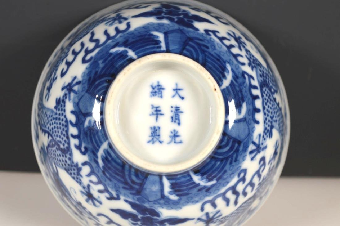 Fine Chinese Qing Blue Dragon Porcelain Bowl - 6
