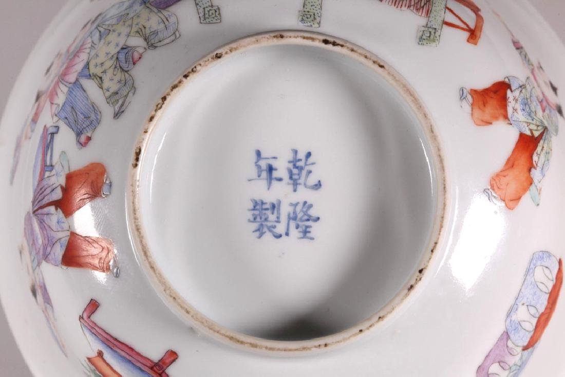 Chinese Scholar & 5 Boys Enameled Borcelain Bowl - 4