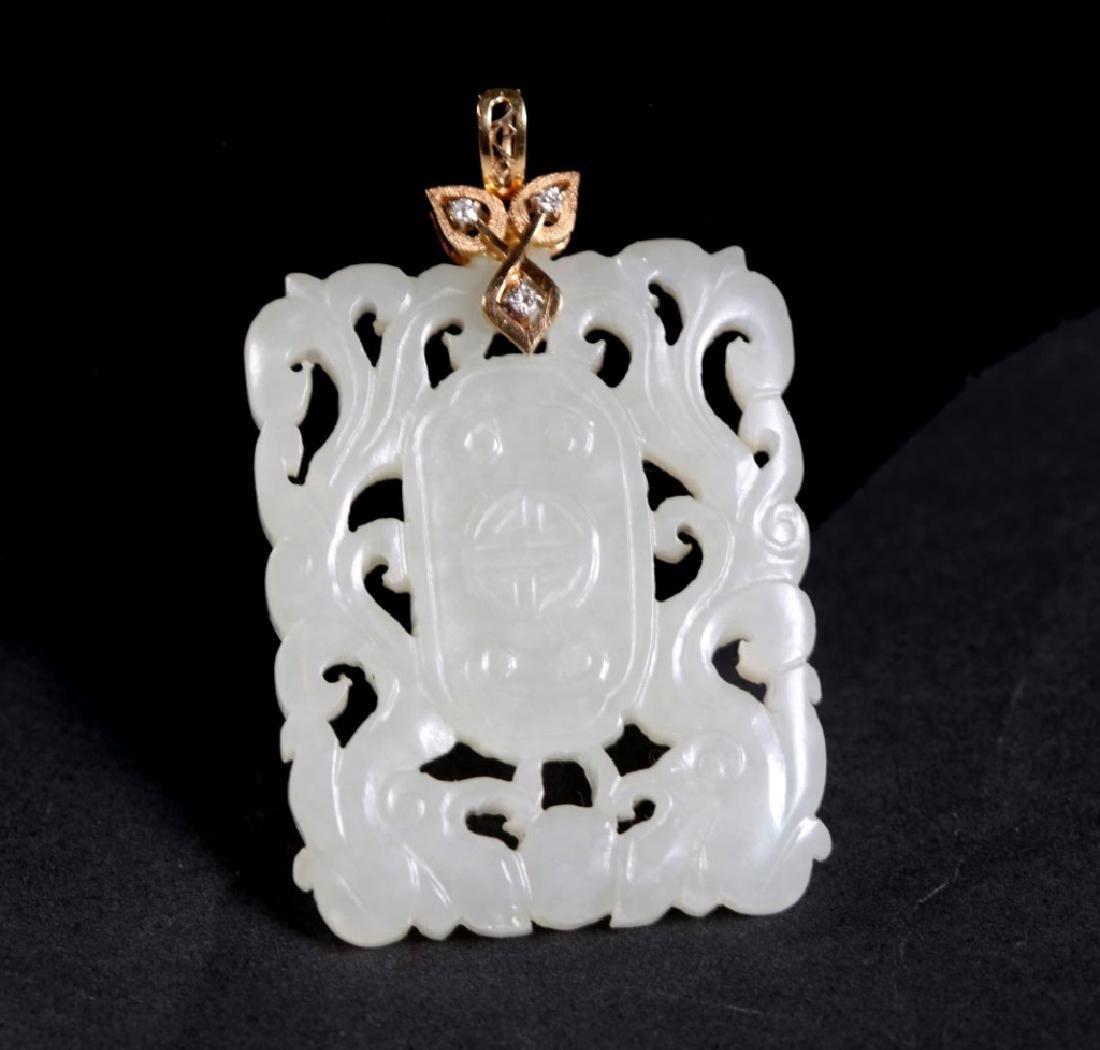 Chinese 18/19 C White Jade Dragon Plaque & 14K