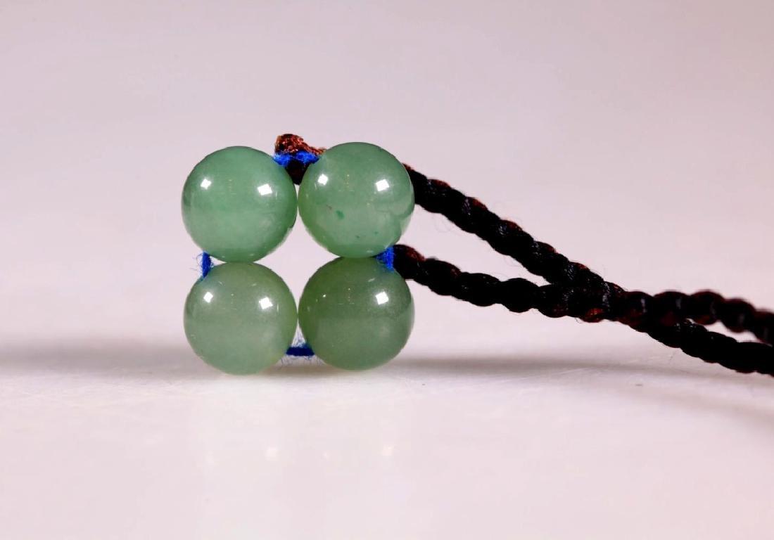 4 Chinese Translucent Pale Green Jadeite Beads