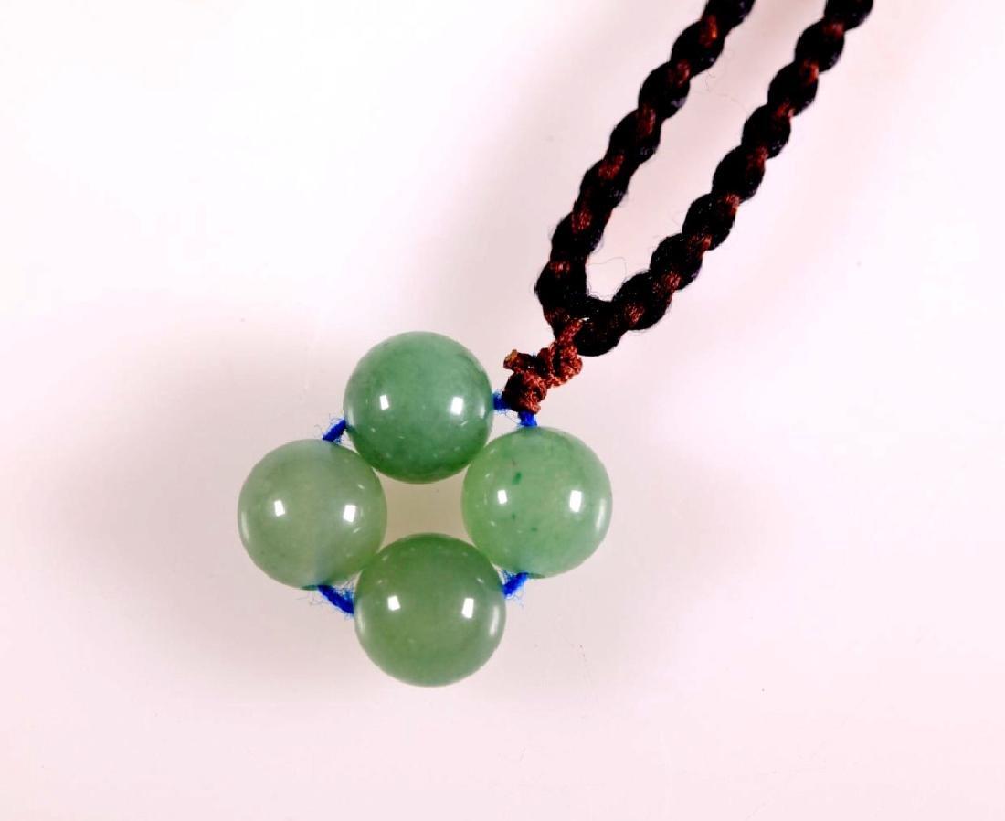 4 Chinese Translucent Pale Green Jadeite Beads - 3