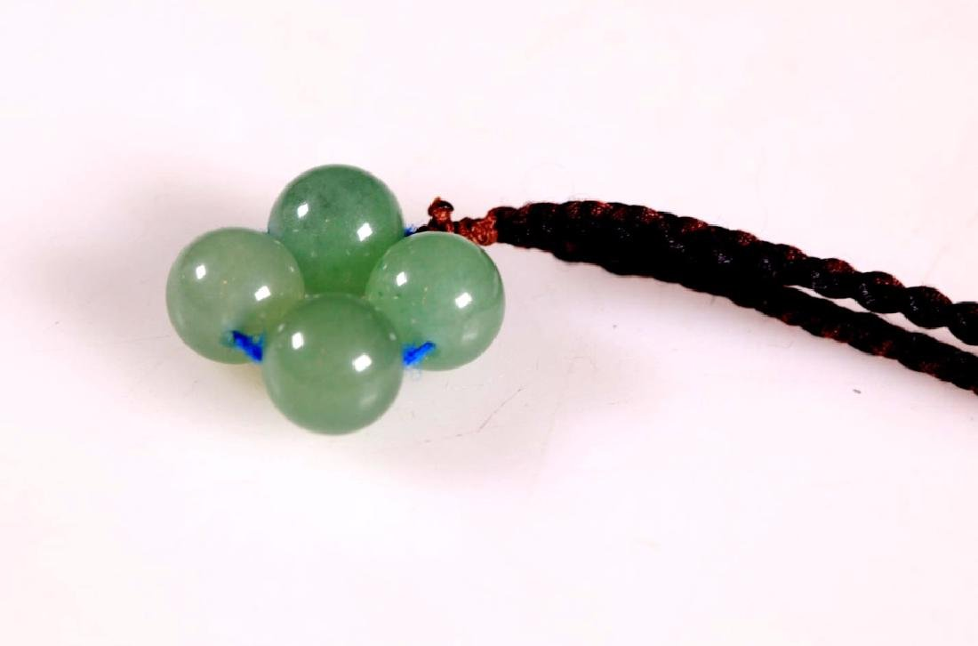 4 Chinese Translucent Pale Green Jadeite Beads - 4
