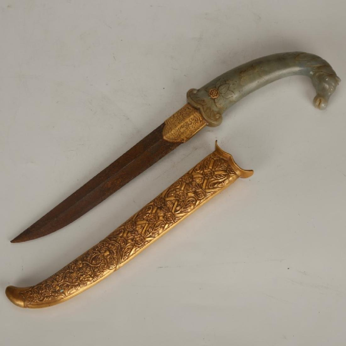 Chinese Knife With Carved Jade Handle