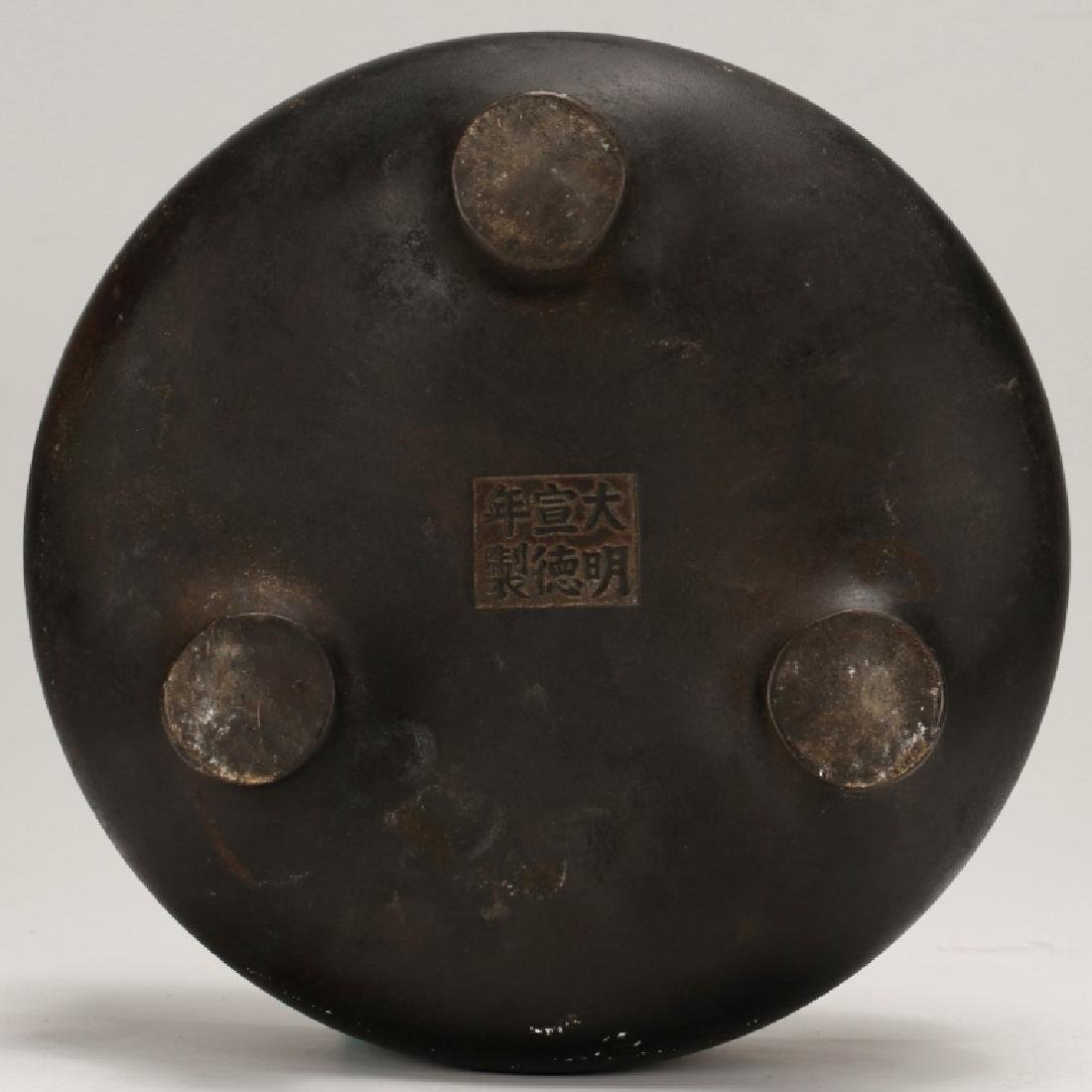 Chinese Qing Dynasty Cast Bronze Censer & Stand - 6