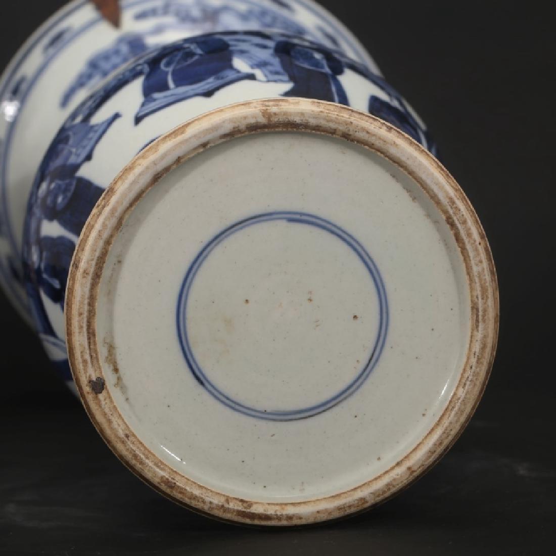 Good Chinese B & W Porcelain Yen-Yen Vase - 8