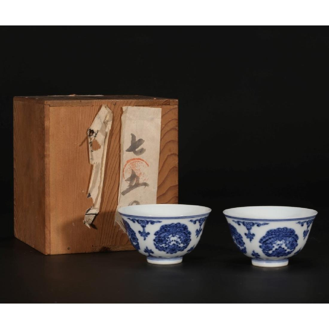 Pr Chinese Underglaze Blue Painted Butterfly Cups