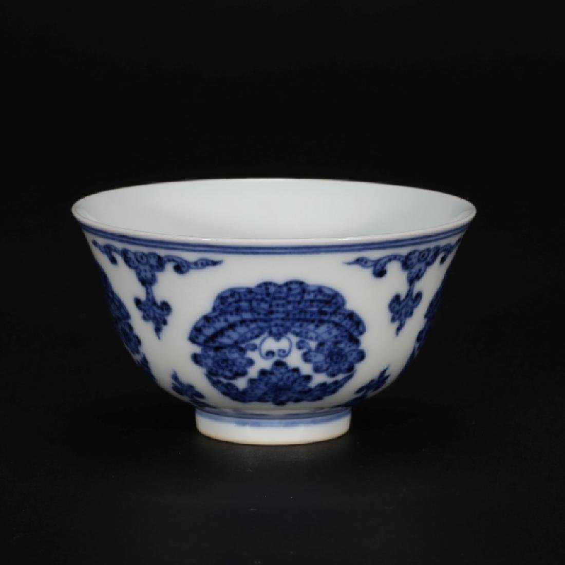 Pr Chinese Underglaze Blue Painted Butterfly Cups - 3