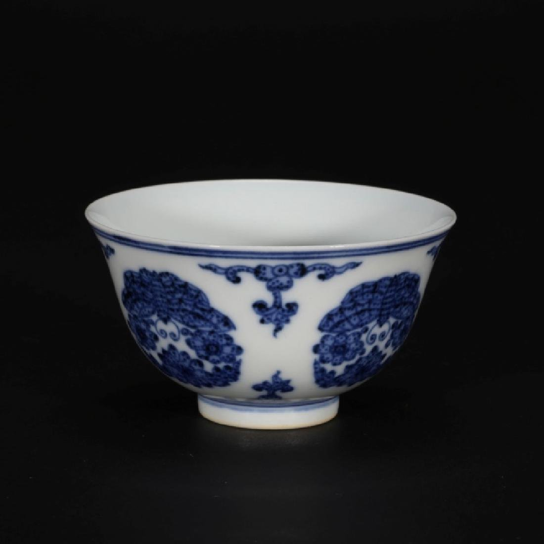 Pr Chinese Underglaze Blue Painted Butterfly Cups - 4