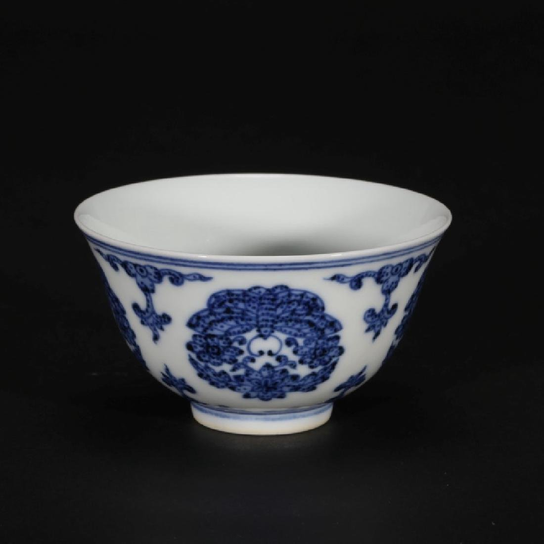 Pr Chinese Underglaze Blue Painted Butterfly Cups - 7