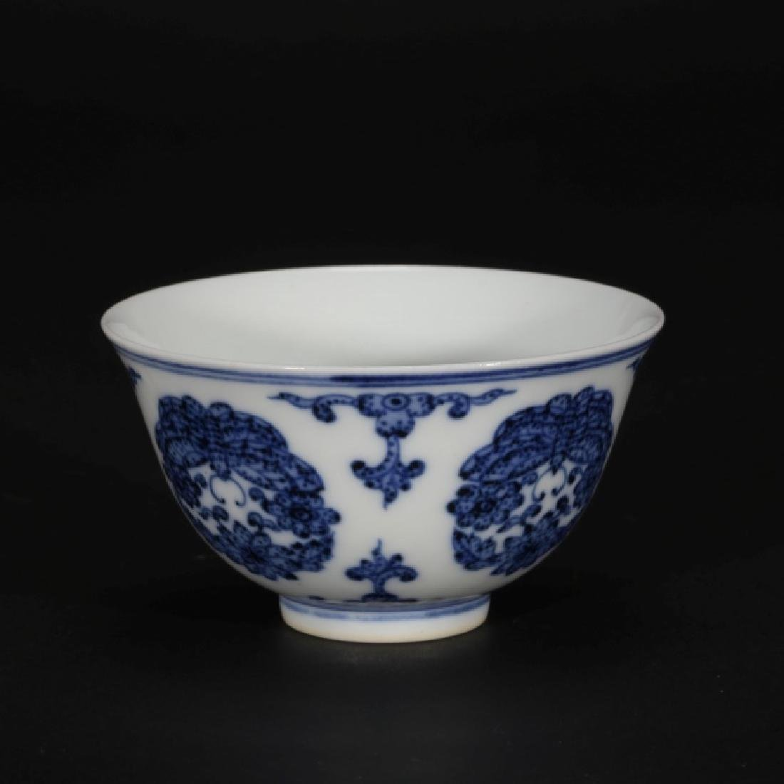 Pr Chinese Underglaze Blue Painted Butterfly Cups - 8
