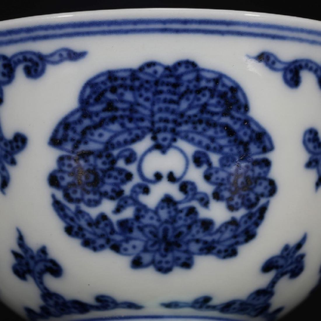 Pr Chinese Underglaze Blue Painted Butterfly Cups - 9