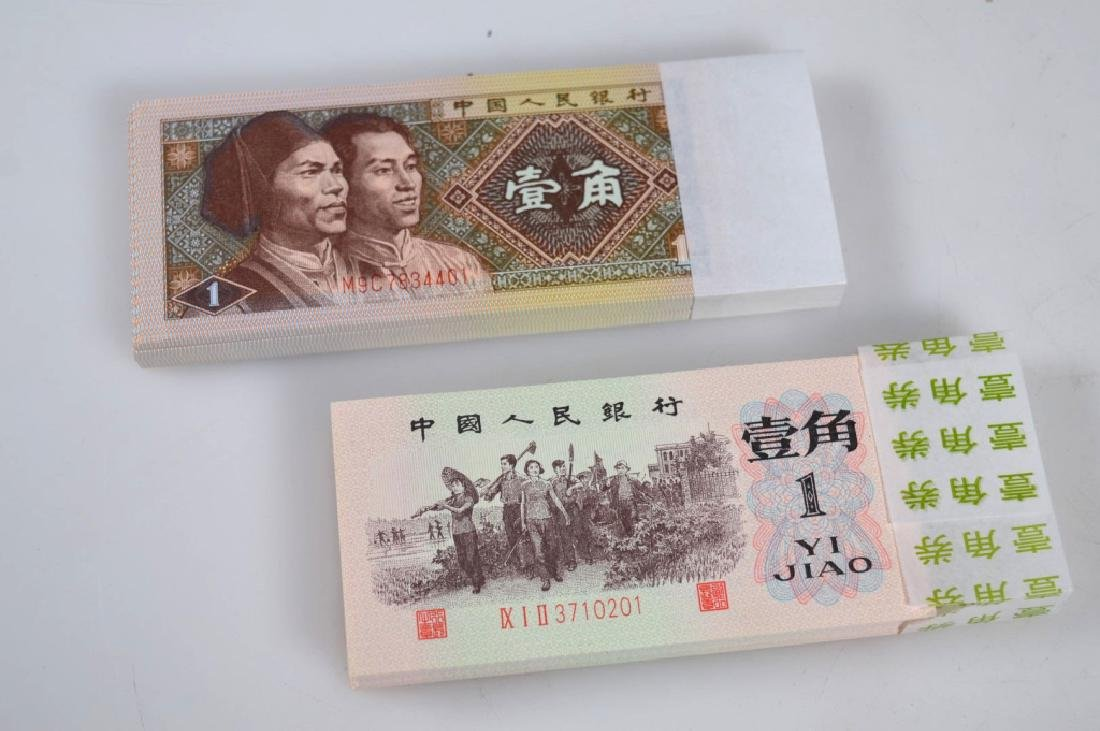 2 Packets of Chinese Paper Money
