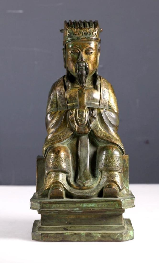 Good Ming Dynasty Chinese Gilt Bronze Figure