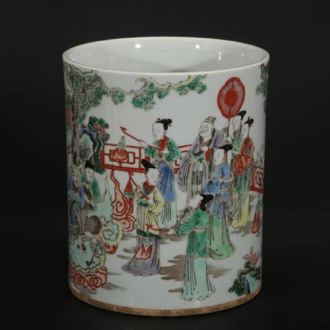 Chinese Porcelain Famille Verte Brush pot