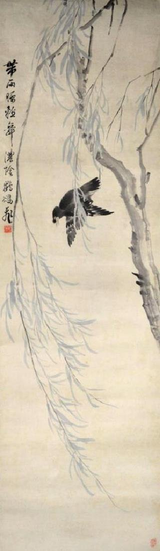Chinese Ink & Color Painting; Bird and Willow Tree