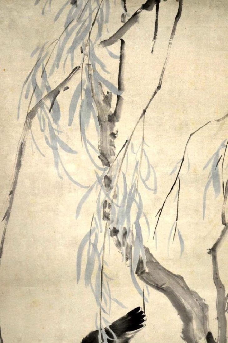 Chinese Ink & Color Painting; Bird and Willow Tree - 2