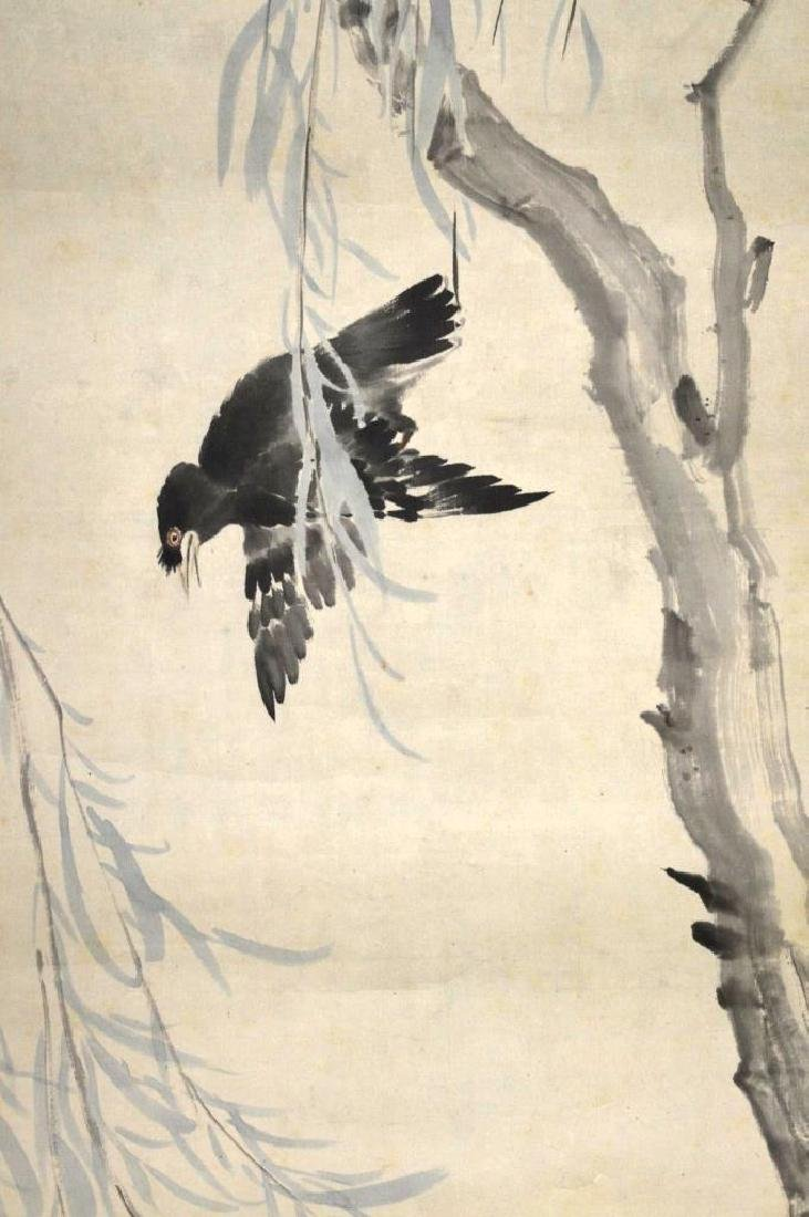 Chinese Ink & Color Painting; Bird and Willow Tree - 3